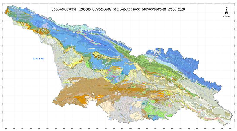 GIS სისტემაში განხორციელებული გეოლოგიური რუკები